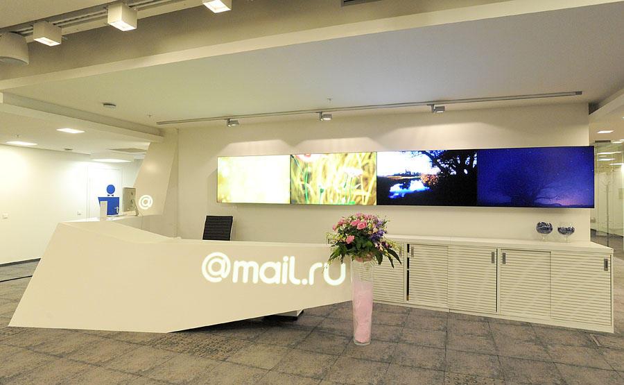 003 Новый офис Mail.ru Group