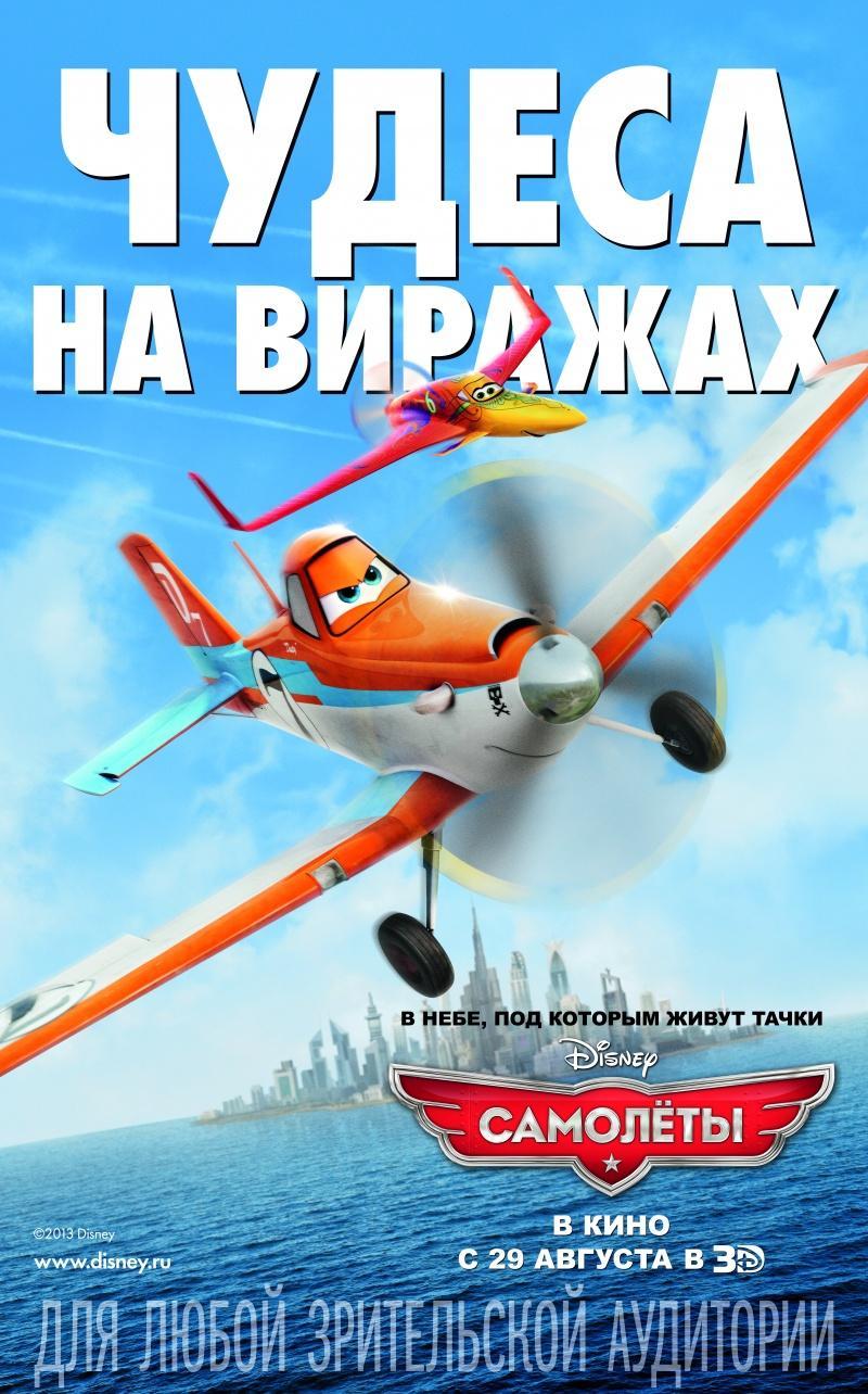 19 Лучшие кинопремьеры августа 2013