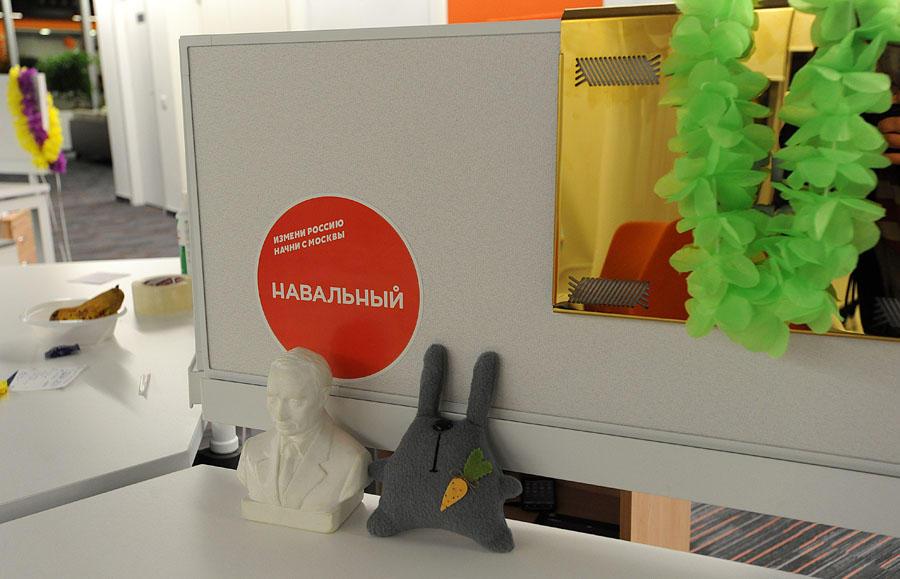 274 Новый офис Mail.ru Group