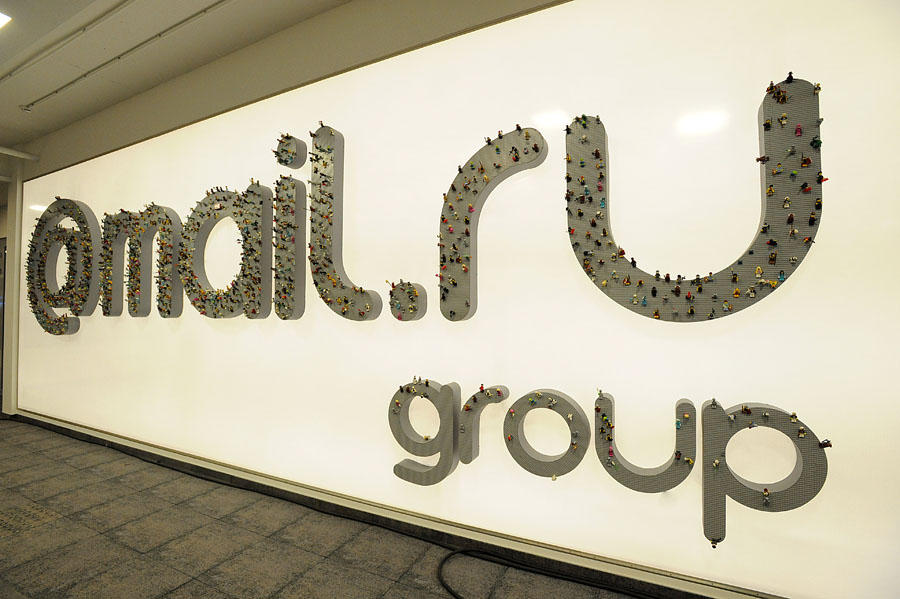 374 Новый офис Mail.ru Group