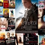 Лучшие кинопремьеры августа 2013