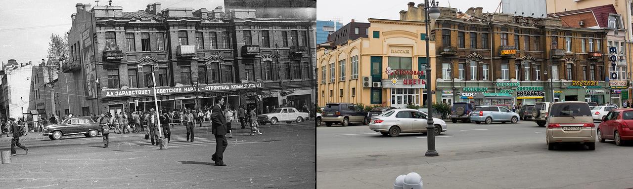 Vladivostok09 Взгляд на Владивосток в 1977 и в 2013 гг