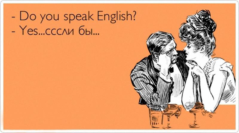 Открытка на английском мой муж