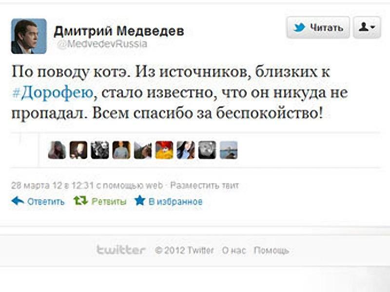 bloggers03 Опрос «Что знают россияне о блогерах?» с комментариями Бигпикчи