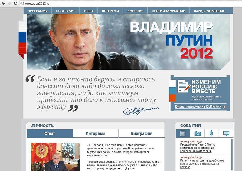 bloggers06 Опрос «Что знают россияне о блогерах?» с комментариями Бигпикчи