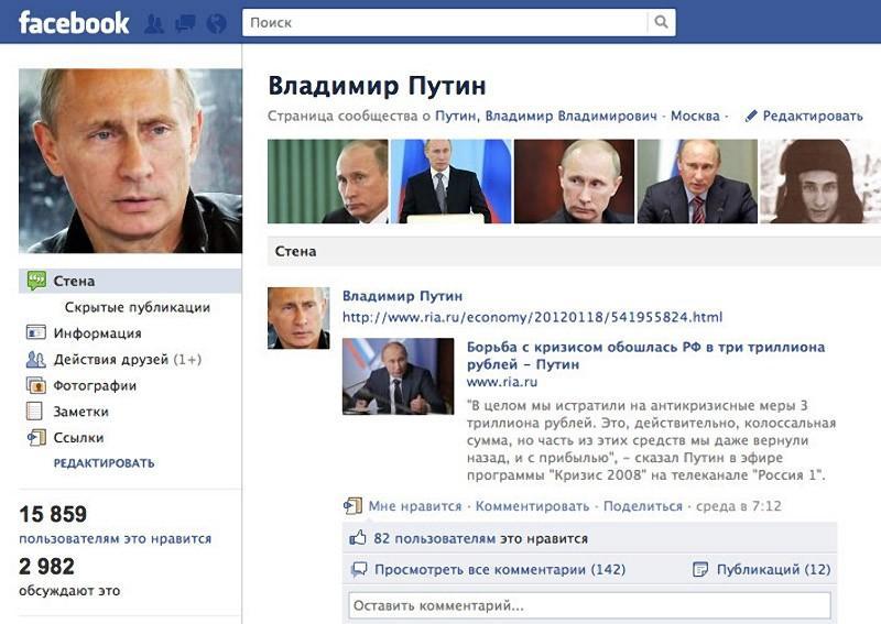 bloggers07 Опрос «Что знают россияне о блогерах?» с комментариями Бигпикчи