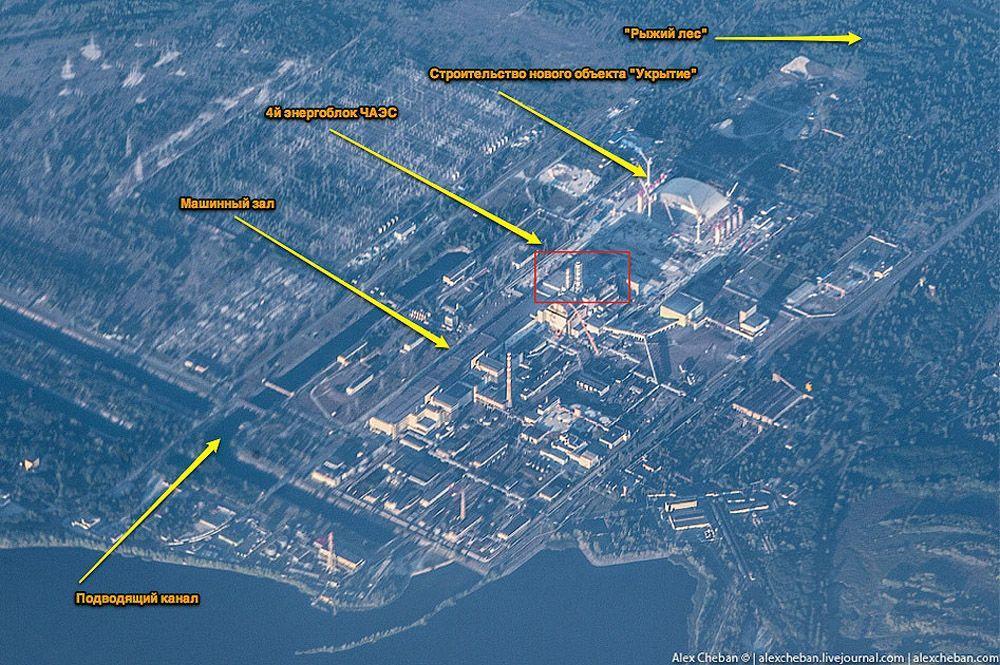 chernobyl11 Призрак Чернобыля августовским утром: взгляд сверху