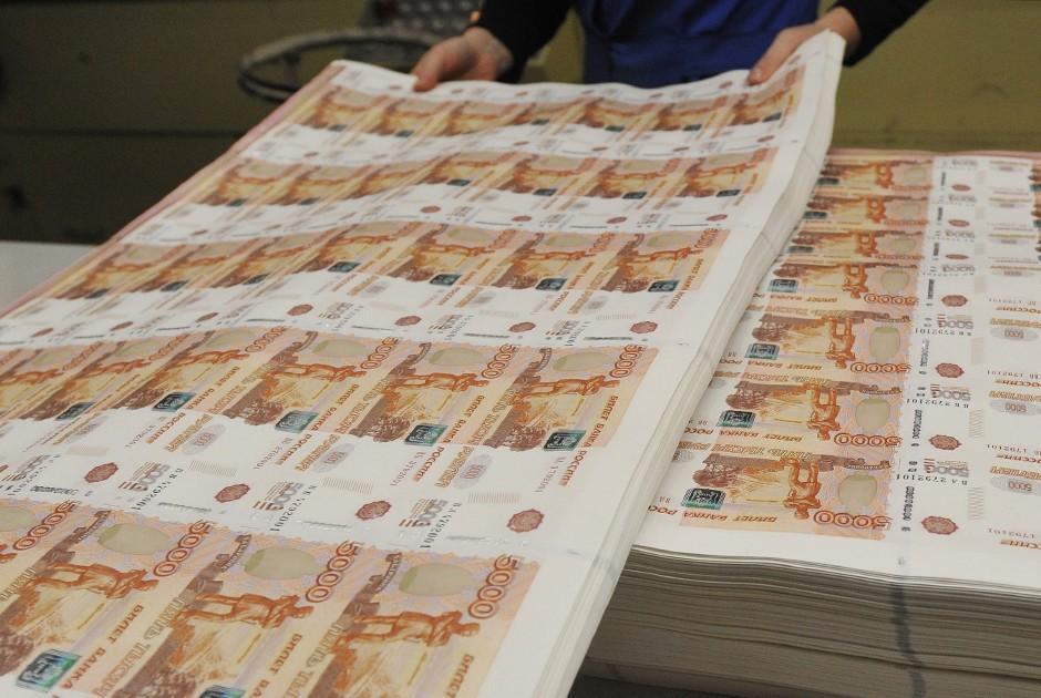 moneybelt24 Конвейер из денег: как организовано производство на Гознаке