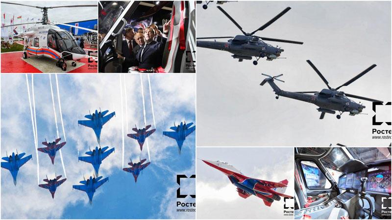 Зачем Медведев залез в вертолет?