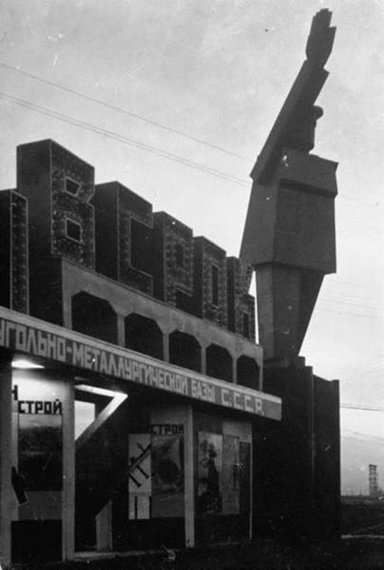 soviet20 Как выглядят футуристичные здания времен СССР