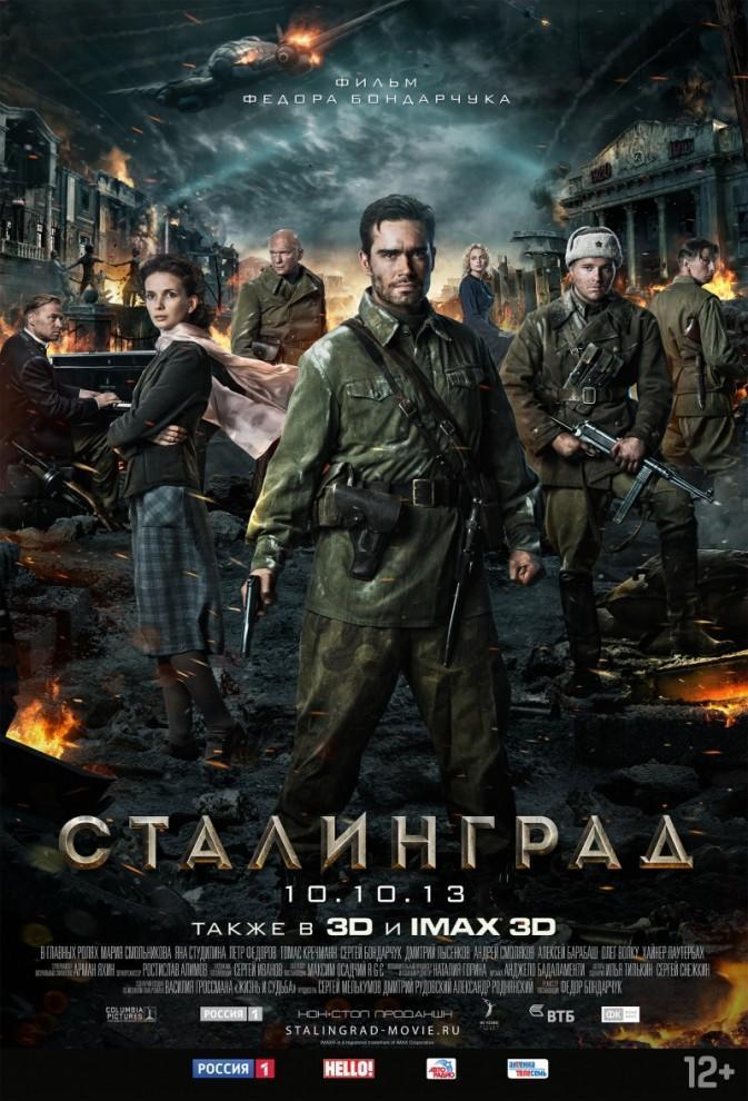 043 673x990 Что смотреть в кинотеатрах в октябре: 23 главные премьеры