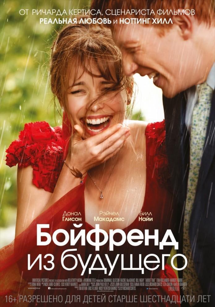 063 695x990 Что смотреть в кинотеатрах в октябре: 23 главные премьеры