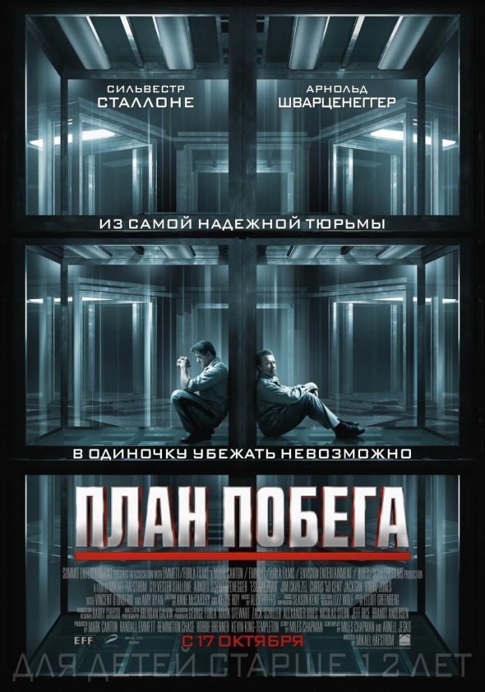 083 695x990 Что смотреть в кинотеатрах в октябре: 23 главные премьеры