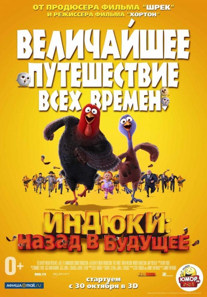 2111 692x990 Что смотреть в кинотеатрах в октябре: 23 главные премьеры