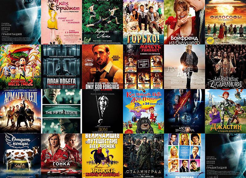 BIGPIC41 Что смотреть в кинотеатрах в октябре: 23 главные премьеры