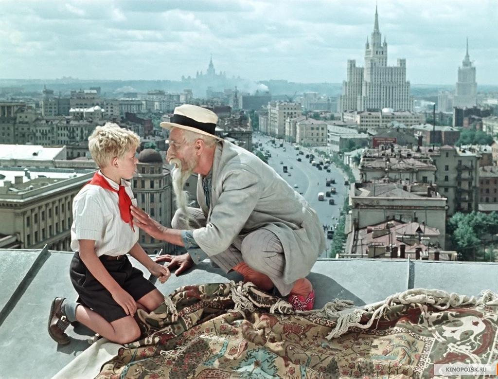 Khottabych03 Москва 1956 года в фильме Старик Хоттабыч