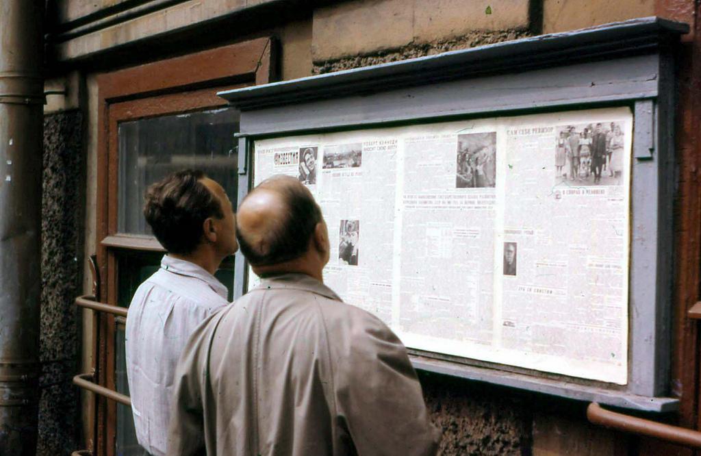 Leningrad1961 12 Ленинград 1961 го года