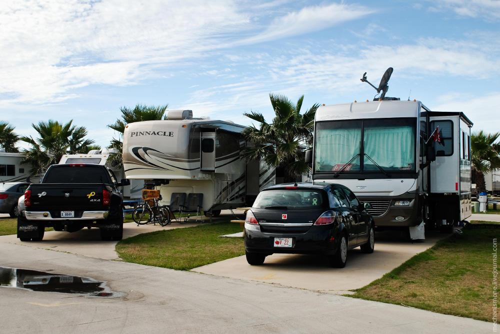RV37 RV или дома на колёсах