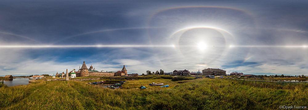 halo02 Удивительное солнечное гало на Соловках 24 августа 2013 года