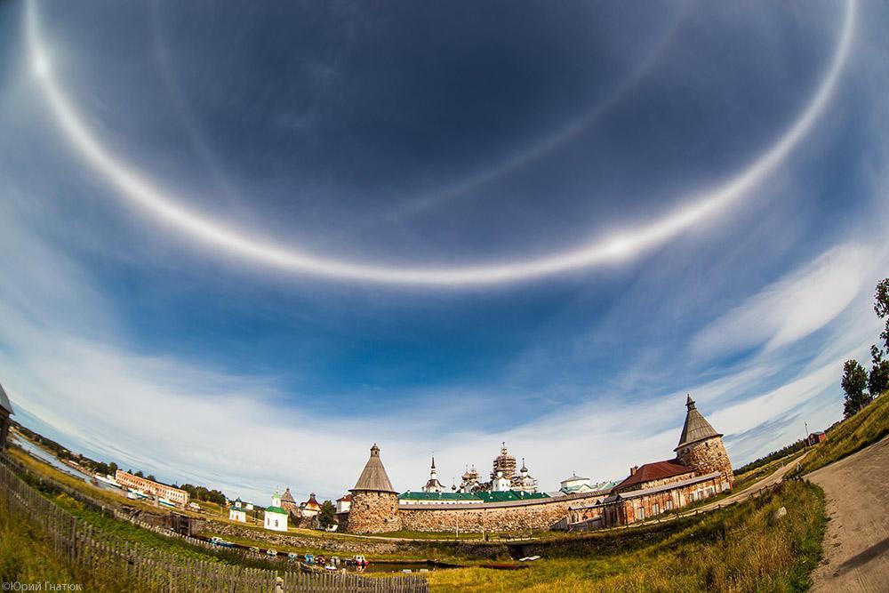 halo04 Удивительное солнечное гало на Соловках 24 августа 2013 года