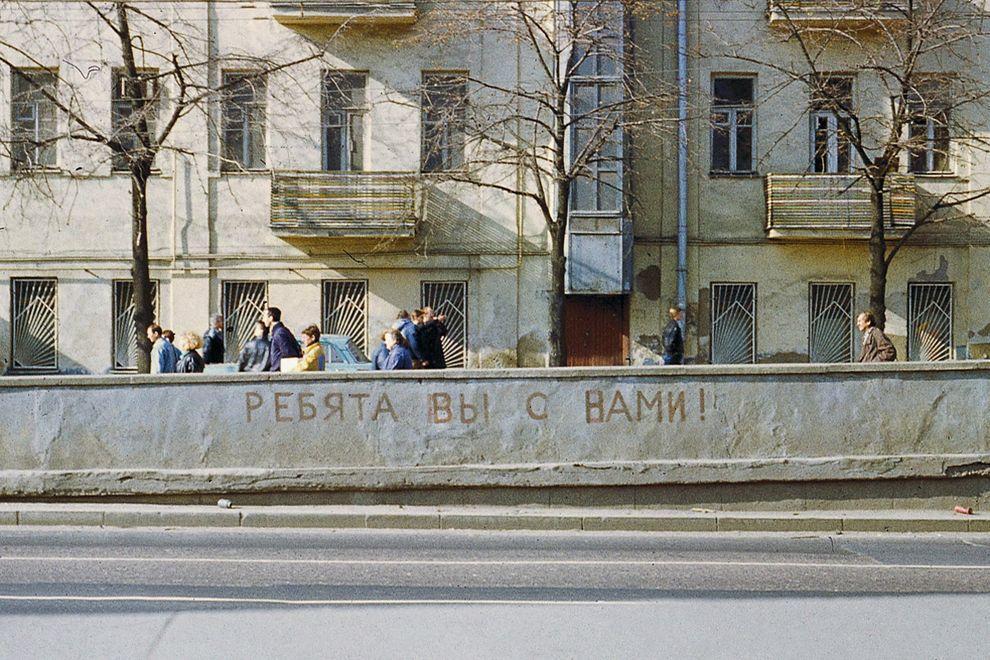 revolution06 Расстрел Дома Советов 4 октября 1993 года