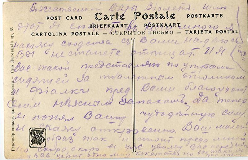 weirdestcards20 Авторская коллекция самых странных открыток из прошлого