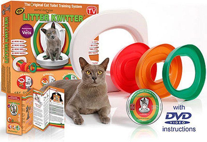 wierd4cats14 Странные товары для кошатников