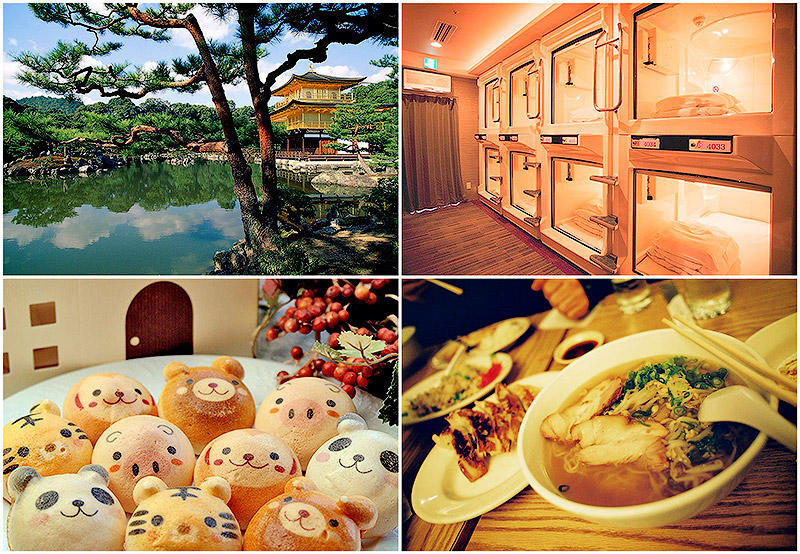 BIGPIC117 25 причин побывать в Японии