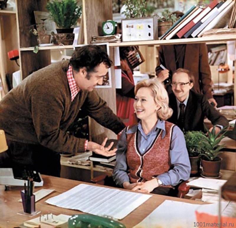 OfficeRomance15 ���������� ����� � ���������� ������