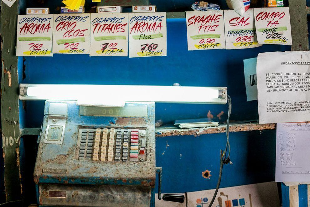 cubastore03 Кубинские магазины как зеркало социалистической революции