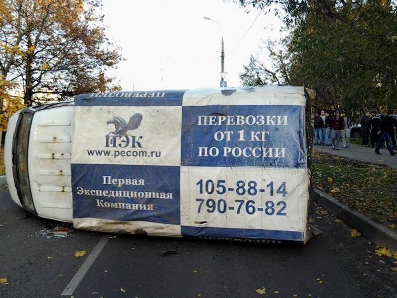 moscow10 Самые крупные массовые беспорядки в Москве с начала века