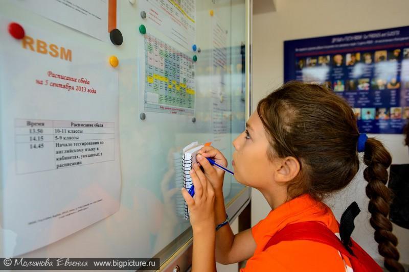 Как русские школьники учатся на Мальте