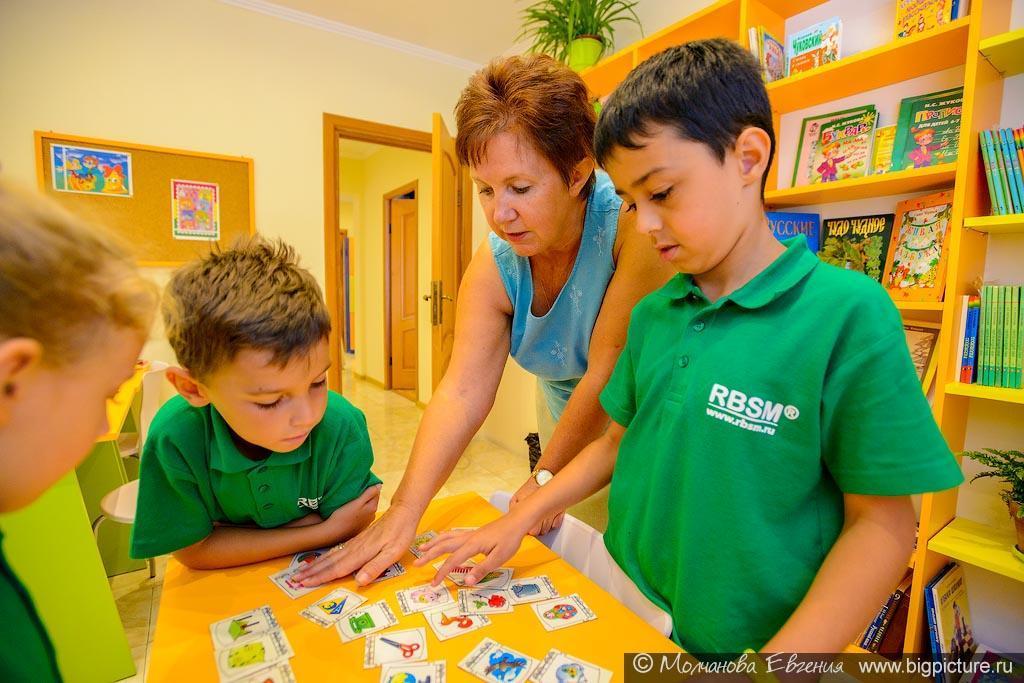 Конкурсы с детьми младшего школьного возраста