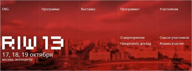 Картинка на сайте BigPicture для поста №445762