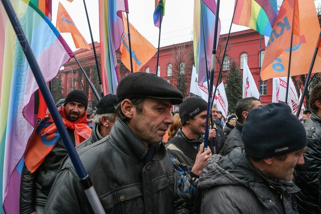 Киевские гомосексуалисты