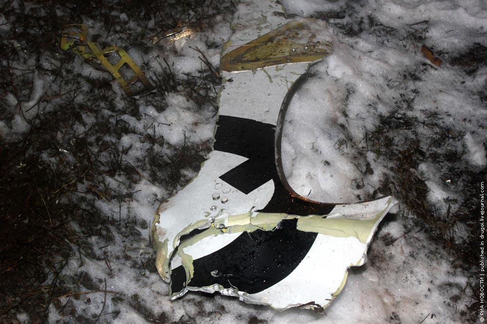 8732674 original Авиакатастрофа в Казани