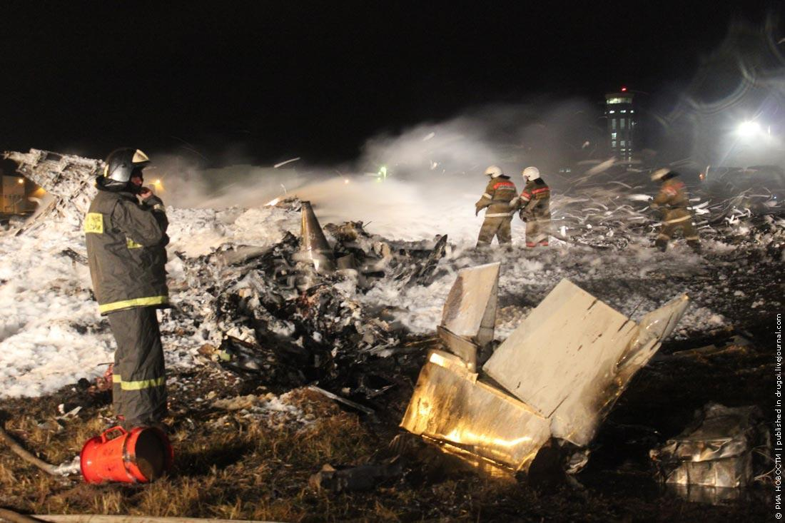 8734073 original Авиакатастрофа в Казани