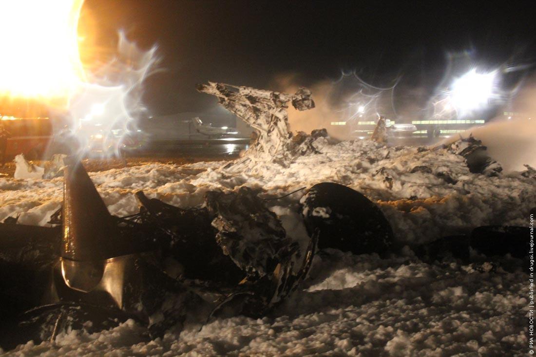 8734215 original Авиакатастрофа в Казани