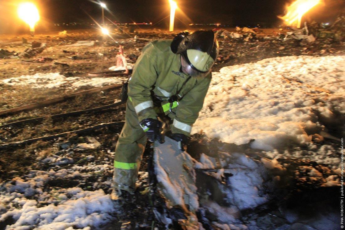 8734959 original Авиакатастрофа в Казани