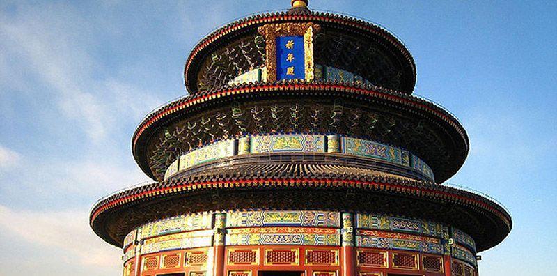 AweInspiring43 Восхитительные места поклонения по всему миру