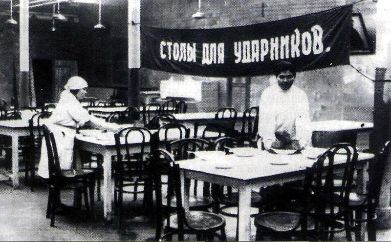Интересные факты о стахановских рабочих 30‑хгодов