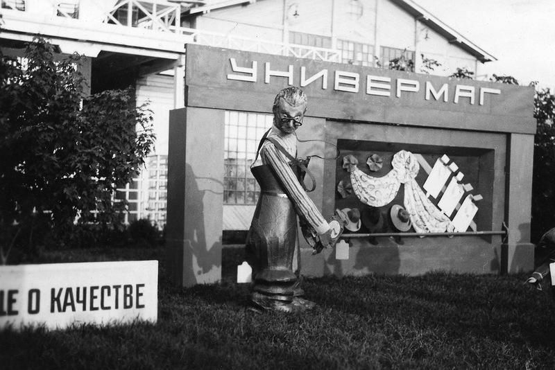 Sundvor09 Советский Союз 1935 го года в объективе норвежского фотографа
