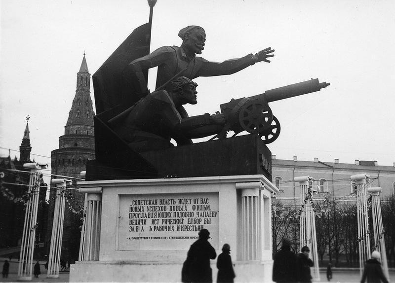 Sundvor11 Советский Союз 1935 го года в объективе норвежского фотографа