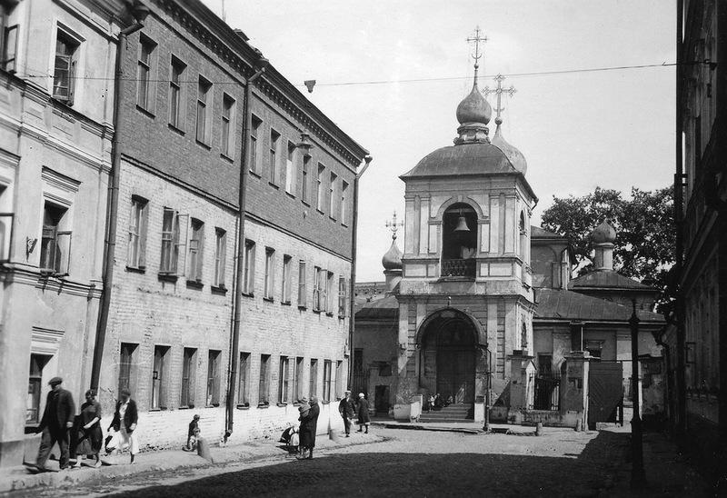 Sundvor12 Советский Союз 1935 го года в объективе норвежского фотографа