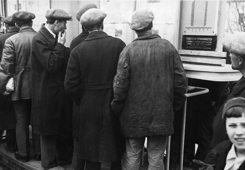 Sundvor18 Советский Союз 1935 го года в объективе норвежского фотографа
