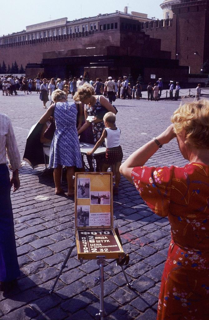 msk80 06 Москва   Сибирь   Япония в 1980 году