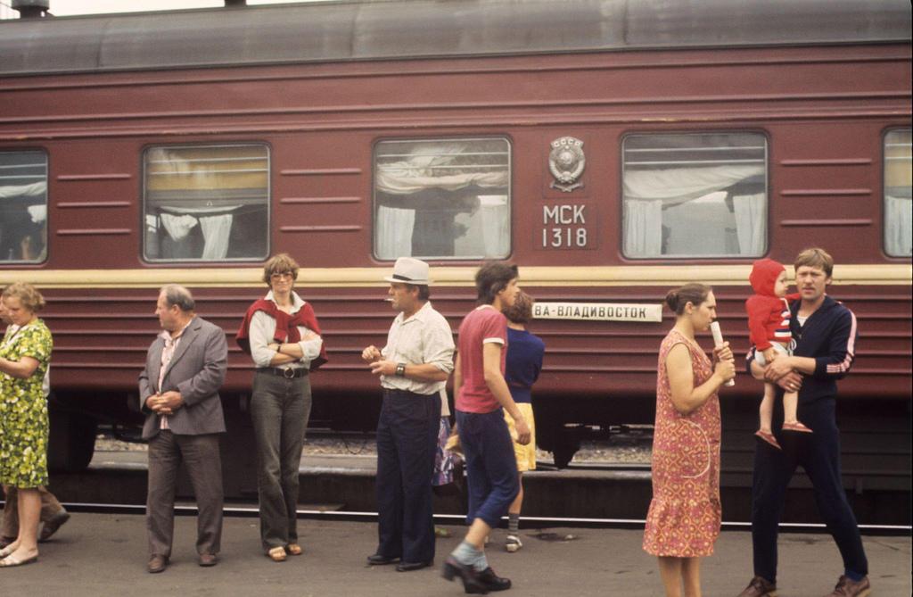msk80 12 Москва   Сибирь   Япония в 1980 году