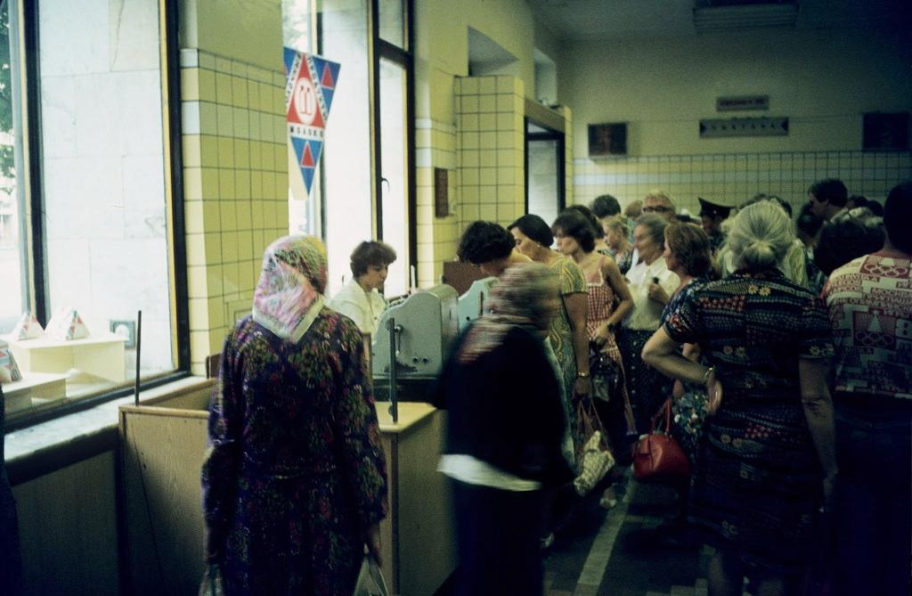 msk80 40 Москва   Сибирь   Япония в 1980 году