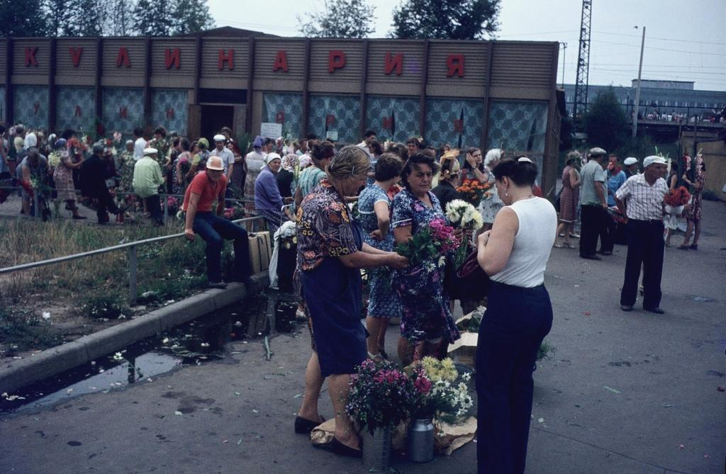 msk80 46 Москва   Сибирь   Япония в 1980 году