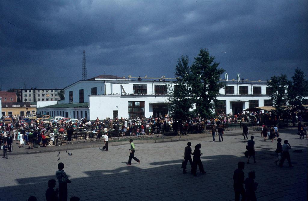 msk80 57 Москва   Сибирь   Япония в 1980 году